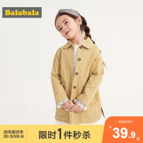 Plain coat Bala female 90cm 100cm 110cm 120cm 130cm spring and autumn Versatile Single breasted There are models in the real shooting routine nothing Solid color Pure cotton (100% cotton content) other Cotton 100% other Spring of 2019