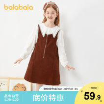 Dress Deep coffee 5913 female Bala 140 150 160 165 Cotton 100% spring and autumn leisure time Skirt / vest Solid color cotton Strapless skirt Class B Autumn 2020 8 years old, 9 years old, 10 years old, 11 years old, 12 years old, 13 years old, 14 years old Chinese Mainland