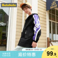 Plain coat Bala male 140cm 150cm 160cm 165cm 170cm 175cm Black 9000 dark blue 8810 spring and autumn leisure time Zipper shirt There are models in the real shooting routine No detachable cap other Cotton blended fabric other Cotton 96.9% polyurethane elastic fiber (spandex) 3.1% Class C