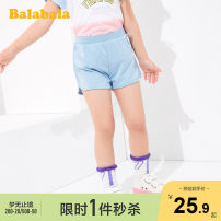 trousers Bala female 90cm 100cm 110cm 120cm 130cm Ice blue 8023 pink 6020 summer shorts leisure time No model Leather belt middle-waisted Don't open the crotch Polyester 100% other Summer 2020 12 months, 2 years, 3 years, 4 years, 5 years, 6 years Chinese Mainland