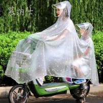 Poncho / raincoat Plastic XXXXL,5XL 2 people routine other Motorcycle / battery car poncho like a breath of fresh air