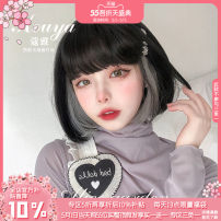 Whole wig High temperature silk Bobo head Sweet and lovely Fashion girl bangs alice garden