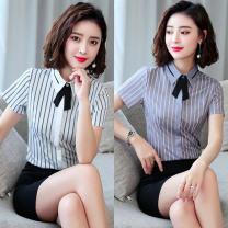 shirt Black stripe on white background (short sleeve), white stripe on grey background (short sleeve), black stripe on white background (long sleeve), white stripe on grey background (long sleeve), black skirt, blue skirt, black trousers, blue trousers S,M,L,XL,2XL,3XL,4XL,5XL Summer 2020 commute
