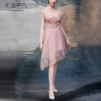 Dress Summer of 2019 S,M,L,XL Mid length dress singleton  Sleeveless Sweet One word collar middle-waisted Irregular skirt routine Others Type X It can't be ordinary princess