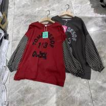 Women's large Spring 2021, summer 2021 Red, gray Chest 146, length 75 Other / other