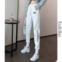 Casual pants White thin grey thin black thin white plush black Plush grey Plush S M L XL 2XL 3XL Summer 2021 trousers Haren pants High waist commute routine 18-24 years old 81% (inclusive) - 90% (inclusive) XDH8607 Good core Cotton blended fabric Korean version pocket cotton Other 100%
