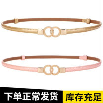 Belt / belt / chain Pu (artificial leather) Black, pink, red, white, gold, dark blue female belt Simplicity Single loop Youth, youth, middle age, old age Smooth button Round buckle Patent leather 1cm alloy Naked, jelly texture other