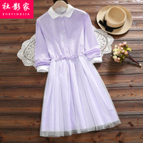 Dress Autumn of 2018 Purple Navy S M L XL XXL Mid length dress Fake two pieces Long sleeves Sweet Polo collar Elastic waist stripe Single breasted A-line skirt routine Others 18-24 years old Type A Social filmmaker Lace up button mesh SYJ20999 51% (inclusive) - 70% (inclusive) cotton college