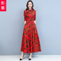 Dress Autumn 2020 Red and black M L XL XXL XXXL 4XL longuette singleton  Long sleeves commute stand collar middle-waisted Socket other other Others 25-29 years old Type A Red ink TM2020C-10-6109 More than 95% other other Other 100% Pure e-commerce (online only)
