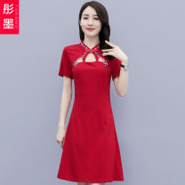 Fashion suit Summer 2020 S M L XL XXL Red, black, white 25-35 years old Red ink Other 100% Pure e-commerce (online only)