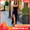 Dress Autumn of 2019 Black, red, yellow, rose, grey S,M,L Mid length dress singleton  Sleeveless street One word collar middle-waisted Solid color other Pencil skirt other camisole 18-24 years old Type A Patching, patching D1735259 81% (inclusive) - 90% (inclusive) other polyester fiber