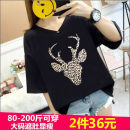 Women's large Summer of 2019 T-shirt singleton  commute easy moderate Socket Short sleeve Cartoon letters with animal patterns Korean version V-neck routine Three dimensional cutting routine Yuanziqing tie-dyed Cotton 65% polyester 35% Pure e-commerce (online only)