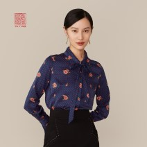 shirt Navy Blue 2 / S 3 / M 4 / L 5 / XL 6 / XXL custom size, 25 days delivery Spring 2021 silk 81% (inclusive) - 90% (inclusive) Nine point sleeve commute Regular other Single row multi button routine Dot 30-34 years old Straight cylinder Elegant.prosper / YAYING Ol style EPGPS2205B