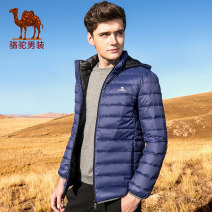 Down Jackets Camel White duck down M L XL XXL XXXL Youth fashion Other leisure have cash less than that is registered in the accounts routine D6Y105770 Wear out Detachable cap Wear out youth Basic public Closing sleeve Polyamide fiber (nylon) 100% Solid color other Coated fabric Winter of 2018 nylon