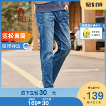Jeans Youth fashion Camel 29 30 31 32 33 34 35 36 38 40 T0s2wm105, blue dax455174, light blue dax455174, dark blue dax469181, medium blue dax469181, denim dax469181, dark blue routine Micro bomb Thin denim T8W271120+ trousers spring youth Medium high waist Straight foot Autumn of 2019 cotton