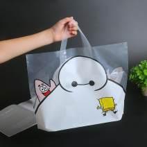Gift bag / plastic bag 35*25+10 Transparent white 50