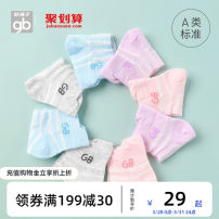 Children's socks (0-16 years old) Socks Pink Pink Blue 0-3 months (7) 3-12 months (9) 1-2 years (11) 2-3 years (13) 3-5 years (15) 5-7 years (17) Goodbaby / good boy No season neutral Class A Cotton 73.6% polyamide fiber (nylon) 24.5% polyurethane elastic fiber (spandex) 1.9% WQ20230032 Spring 2020