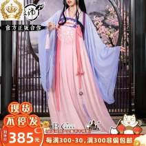 Cosplay women's wear suit Pre sale Over 14 years old Jiang Yanli Animation, film and television Average size Other Chinese Mainland Master of evil Meow house shop All in stock