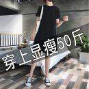 Women's large Summer 2020 black M [95-105 kg], l [105-120 Jin], XL [120-140 Jin], 2XL [140-160 Jin], 3XL [160-180 Jin], 4XL [180-200 Jin] Dress singleton  commute easy moderate Conjoined Short sleeve Solid color Korean version Crew neck Medium length nylon Three dimensional cutting routine Cake skirt