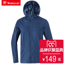 Outdoor sports windbreaker Toread / Pathfinder TAED82382 Three hundred and ninety-nine female 201-500 yuan SMLXLXXLXXXL Spring autumn summer Waterproof, windproof, breathable, warm and ultra light Summer 2016 China nylon other yes