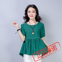 Women's large Summer of 2019 Light blue, white, red, green, Navy, skin pink Large XL, large XXL, large XXL, large XXXXL, large L, M T-shirt singleton  commute easy thin Socket Short sleeve Korean version Crew neck routine cotton fold routine Other / other 51% (inclusive) - 70% (inclusive)