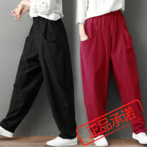 Casual pants Navy, Burgundy, black S,M,L,XL,2XL,3XL Summer of 2019 trousers loose  low-waisted Thin money 30-34 years old 81% (inclusive) - 90% (inclusive) Other / other cotton cotton