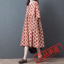 Dress Summer of 2019 Picture color M,L,XL,2XL Miniskirt singleton  Short sleeve commute Crew neck Dot Type A Other / other Korean version 71% (inclusive) - 80% (inclusive) cotton