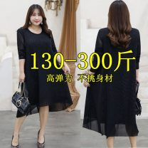 Women's large Autumn of 2019 black For 5XL, 200-250 kg, for 3XL, 130-150 kg, for 4XL, 160-190 kg and for 6xl Dress singleton  commute easy Socket Long sleeves Solid color Korean version Crew neck Medium length 25-29 years old 51% (inclusive) - 70% (inclusive) Medium length
