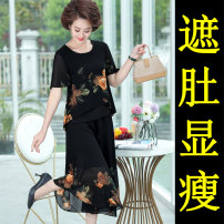 Middle aged and old women's wear Summer 2021 Yellow flower, safflower fashion suit Self cultivation Two piece set Decor 40-49 years old Socket thin Crew neck routine routine Gauze other 96% and above Cropped Trousers longuette other