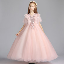 Children's dress Pink female 110cm 120cm 130cm 140cm 150cm customized, please contact customer service Kuxinni full dress K1865