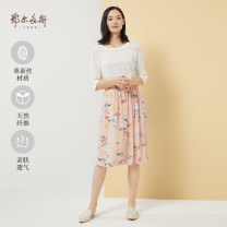 skirt Summer 2020 155/60A/XS 155/64A/S 160/68A/M 165/72A/L 170/76A/XL 175/80A/XXL Light camel + light powder Middle-skirt grace Natural waist Umbrella skirt other Type A 25-29 years old C205M0038 More than 95% other Ordos, 1980 silk Mulberry silk 100%