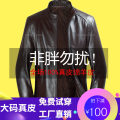 leather clothing Others Fashion City Black, dark brown, dark black, classic brown L,XL,2XL,3XL,4XL,5XL,6XL,7XL,8XL routine Leather clothes stand collar easy zipper winter leisure time Large size Sheepskin Business Casual 18105-1 Straight hem Three dimensional bag Arrest line No iron treatment