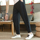 Casual pants Grass ink Youth fashion Grey Navy 801 black 801 grey 801 Navy 801 off white black M L XL 2XL 3XL 4XL 5XL routine Cropped Trousers Other leisure easy Micro bomb CM20.7.6.13 summer teenagers Chinese style 2020 middle-waisted Little feet Cotton 95% other 5% Haren pants washing Summer 2020