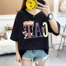 T-shirt M L XL 2XL Summer 2021 Short sleeve V-neck easy Regular routine commute polyester fiber 51% (inclusive) - 70% (inclusive) 18-24 years old Korean version originality Linghan (clothing) 3D printing stitching embroidery Polyester fiber 60% cotton 35% polyurethane elastic fiber (spandex) 5%
