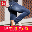 Jeans fashion City blue Dipai's pie Thirty Thin section Micro-bomb Conventional denim D819115 Cotton 99% Polyurethane Elastic Fiber (Spandex) 1.00% Summer of 2018 Pure electricity supplier (only online sales)