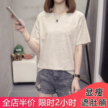 Women's large Summer 2021 Apricot blue L [90-120 Jin recommended] XL [120-140 Jin recommended] 2XL [140-160 Jin recommended] 3XL [160-180 Jin recommended] 4XL [180-200 Jin recommended] T-shirt singleton  commute easy moderate Socket Short sleeve shape Korean version Crew neck routine routine