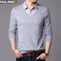 T-shirt Fashion City routine 165/M 170/L 175/XL 180/XXL 185/3XL 190/4XL Tiger collar Long sleeves Shirt collar easy daily autumn Cotton 69.1% polyester 29.7% polyurethane elastic fiber (spandex) 1.2% youth routine Business Casual Autumn of 2019 No iron treatment Pure e-commerce (online only)
