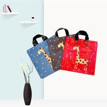 Gift bag / plastic bag Camel, red, new Sapphire Blue
