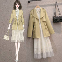 Square Dance Top 6394 green coat + 6395 floral dress, 6394 green coat, 6395 Floral Dress M,L,XL,4XL,XXS,XS female Long sleeves Two piece set other