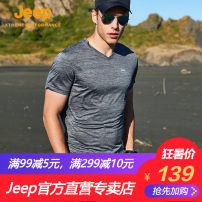 Quick drying T-shirt J822094529 male Two hundred and sixty-nine 4528 gray blue 4528 technology gray 4529 gray blue 4529 technology gray 4530 gray blue 4530 technology gray Jeep / Jeep 201-500 yuan S/165M/170L/175XL/180XXL/185XXXL/1904XL/195 Short sleeve Breathable, quick drying and ultra light V-neck