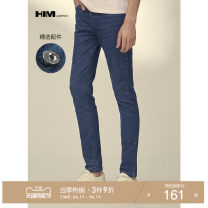 Jeans Youth fashion Him uomo / Han Chong 28 29 30 31 32 33 34 36 blue routine Micro bomb Regular denim 82262I-705871BL trousers Cotton 98.6% polyurethane elastic fiber (spandex) 1.4% spring youth Youthful vigor Little straight foot zipper Spring of 2019