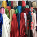 Fabric / fabric / handmade DIY fabric blending Loose shear rice Solid color printing and dyeing clothing Others