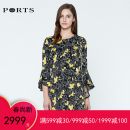Dress Spring 2020 BLACK PRINT 2,4,6,8,10 Middle-skirt singleton  three quarter sleeve commute Crew neck middle-waisted Decor zipper A-line skirt pagoda sleeve 30-34 years old Type X Ports Simplicity printing LN8D021HPT044 91% (inclusive) - 95% (inclusive) silk
