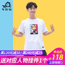 Cartoon T-shirt / Shoes / clothing T-shirt Over 14 years old Concave convex world goods in stock White purple yellow SXSML Chinese Mainland currency 7doc / qichuangshe cotton ten million six hundred and twenty thousand one hundred and ten