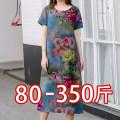 Women's large Summer 2020 Decor Large L (bust 100), large 2XL (bust 110), large 4XL (bust 130), large 6xl (bust 130), large 8xl (bust 140), large 10xl (bust 150), large 12xl (bust 160), large 14xl (bust 170) Dress singleton  commute Straight cylinder thin Socket Short sleeve Plant flower ethnic style