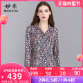 Middle aged and old women's wear Autumn of 2018 Decor commute shirt Self cultivation singleton  Decor Cardigan moderate routine routine Wonderful collection polyester Polyester 96.1% polyurethane elastic fiber (spandex) 3.9% 96% and above Single breasted Long sleeves Korean version