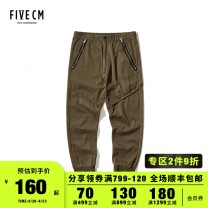 Casual pants 5cm Youth fashion Black/BKX Khaki/KHX S M L XL trousers Other leisure easy autumn youth tide 2018 Little feet Other 100% Solid color cotton Autumn of 2018 Same model in shopping mall (sold online and offline) More than 95%