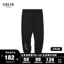 sweatpants  S M L XL youth trousers FIVE cm BKX / Black (b) CC2 / grey (b) BKX / Black (c) GRD / greyish green (c) BKX / Black (d) CC2 / grey (d) BKX / Black (E) KHX / khaki green (E) BKX / Black (a) Other leisure Youth fashion easy winter tide 2018 5CXPTF6719W8B Cotton 100% Winter of 2018
