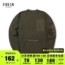Sweater Youth fashion 5cm Black/BKX Khaki/KHX S M L XL Solid color Socket Crew neck winter easy leisure time youth tide routine Cotton 100% Zipper decoration Winter of 2018 Same model in shopping mall (sold online and offline) Japanese and Korean style