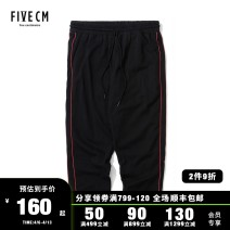 sweatpants  S M L XL youth trousers FIVE cm BKX / Black RDX / red Other leisure other Straight cylinder routine tide 5CXPTN6724F8B Cotton 100% Winter of 2018 Same model in shopping mall (sold online and offline)